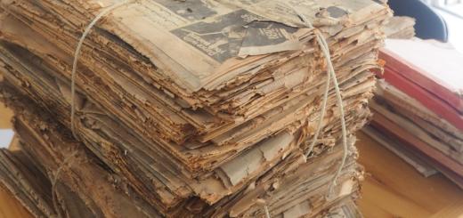Visite aux archives d'UMAM, Beyrouth, 2018